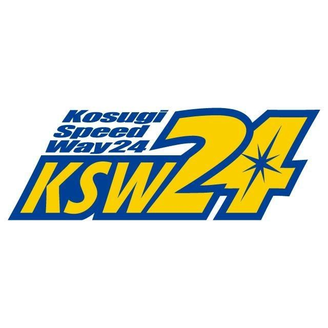 小杉SW24 さよならレース決勝